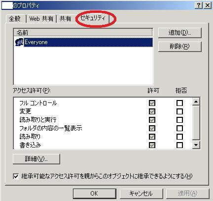 fastcopy-acl2.jpg