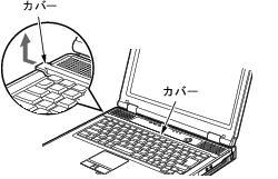 h_hardware2.jpg