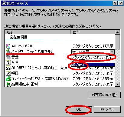 hardtorihazusi03.JPG