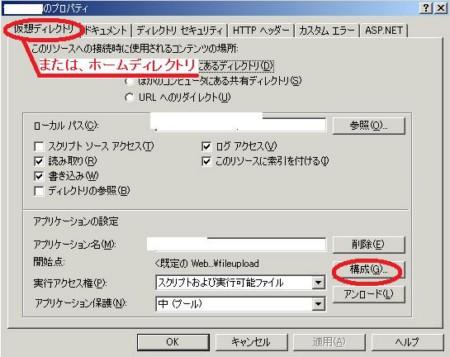iis-mdb01.jpg