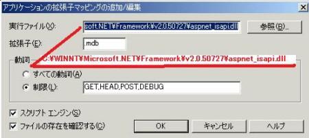 iis-mdb03.jpg
