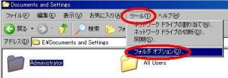 kyoyumenu03.JPG