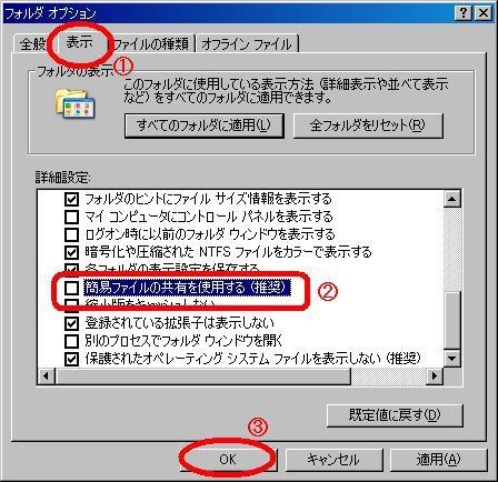kyoyumenu04.JPG