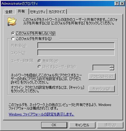 kyoyumenu05.JPG