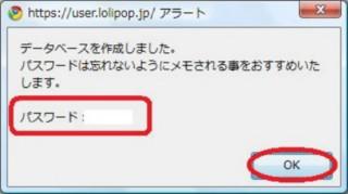 loli-db51.jpg