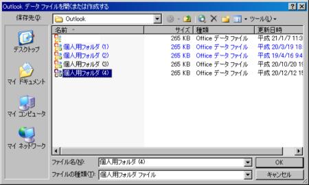 olkojifolder5.PNG