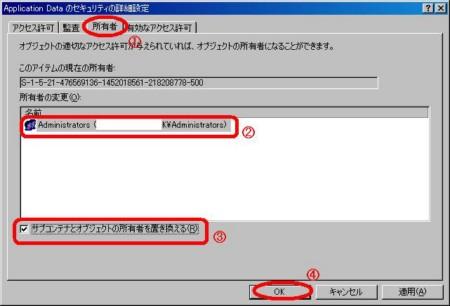 syoyuken02.JPG