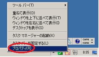 taskbardsp1.png