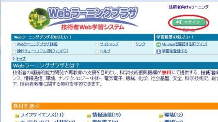 weblearningplazaadd1.jpg