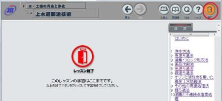 weblearningplazaget10.jpg