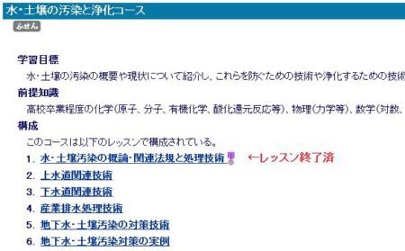 weblearningplazaget5.jpg