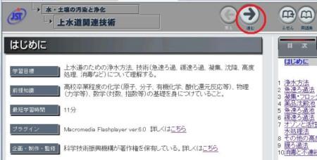 weblearningplazaget6.jpg