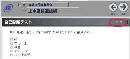 weblearningplazaget8.jpg