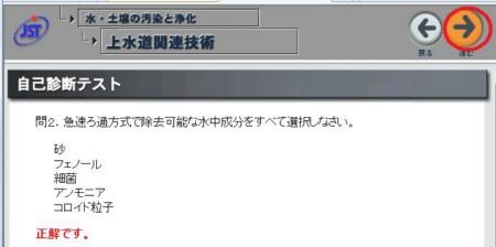 weblearningplazaget9.jpg
