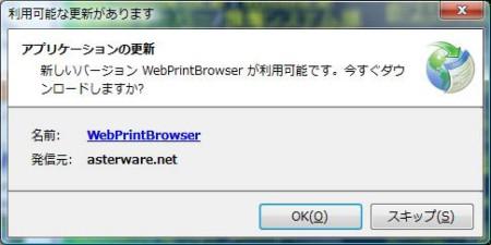 webprint-verup1.jpg