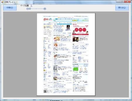 webprint-verup3.jpg