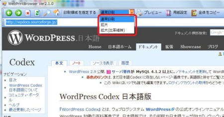 webprint200.jpg