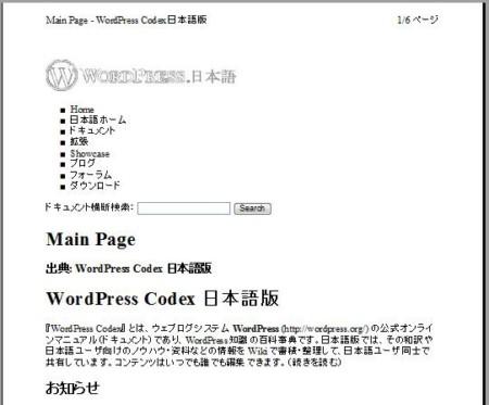 webprint201.jpg