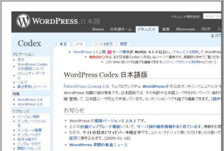 webprint202.jpg