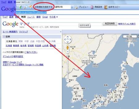 webprintryoiki1.jpg