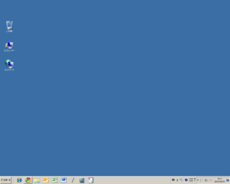 win7iconsize1.png
