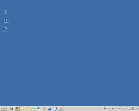win7iconsize2.png