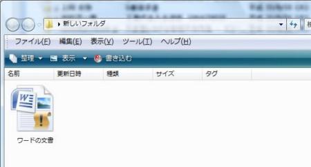 wordsavem01.jpg