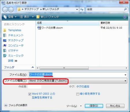 wordsavem02.jpg