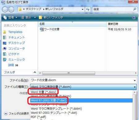 wordsavem03.jpg
