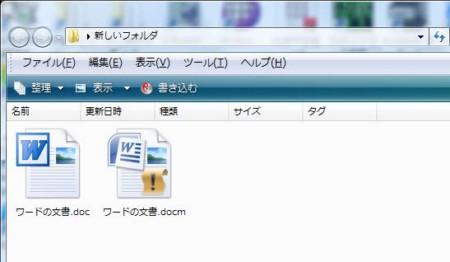 wordsavem04.jpg