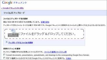 yu_docs.jpeg