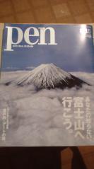 20100811024740.jpg