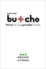 bu+cho.jpg