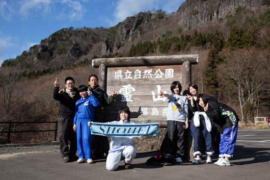 20091209_ryozen-308.jpg