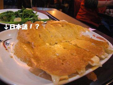台北2010りえ 065