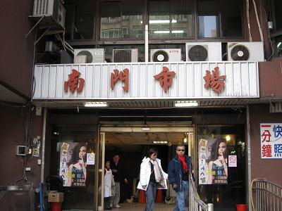 台北2010とも 058