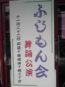 20091122125037