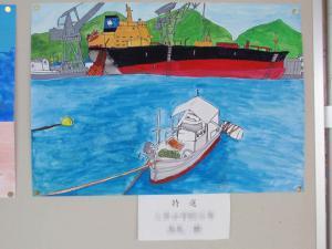 海の図画・ポスター展