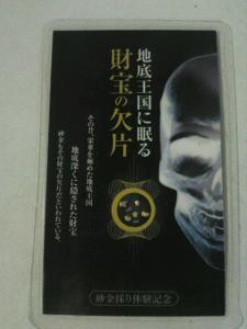 SN3J06480001.jpg