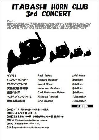 itabashi3_convert_20101124092240.jpg