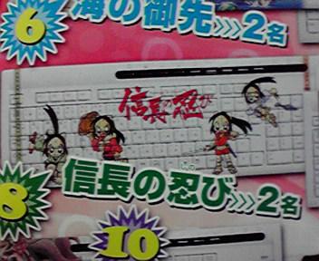 2011122419290000.jpg