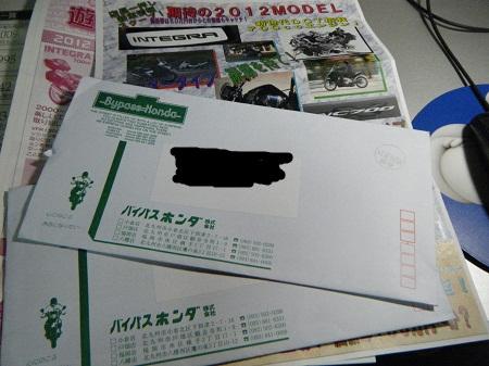2011_11300001.jpg