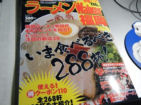 2011_12110001.jpg