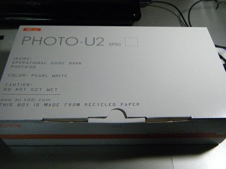 2011_12120002.jpg