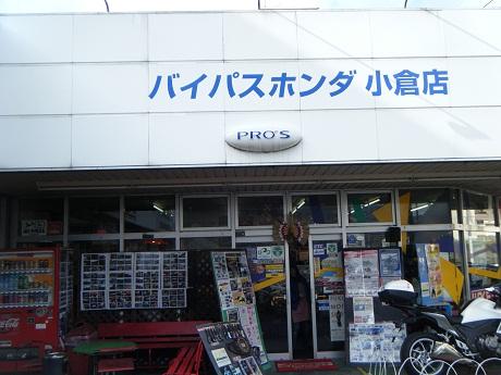2012_01070002.jpg