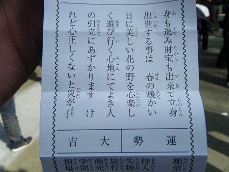 2012_01080013.jpg