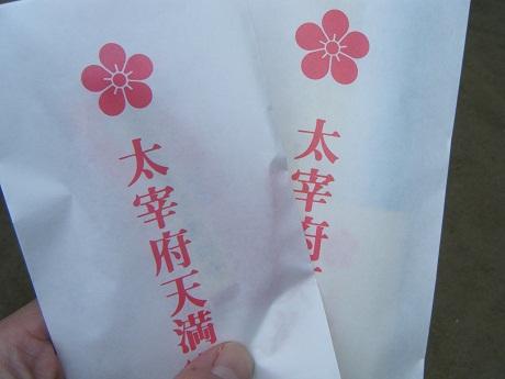 2012_01090004.jpg