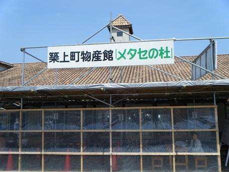 2012_04080006.jpg