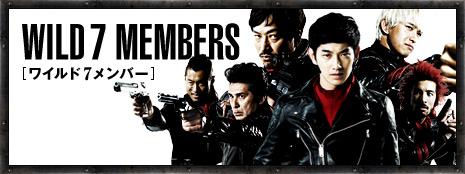 btn_member.jpg