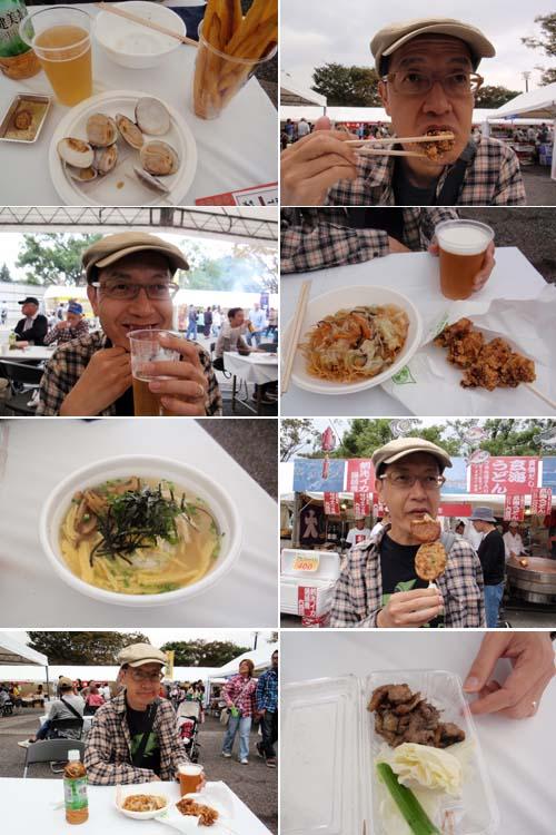 FOOD_20091011224440.jpg